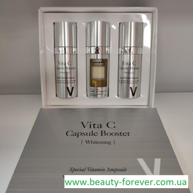 Высококонцентрированный бустер с витамином С с защитой от окисления Vita C capsule Booster
