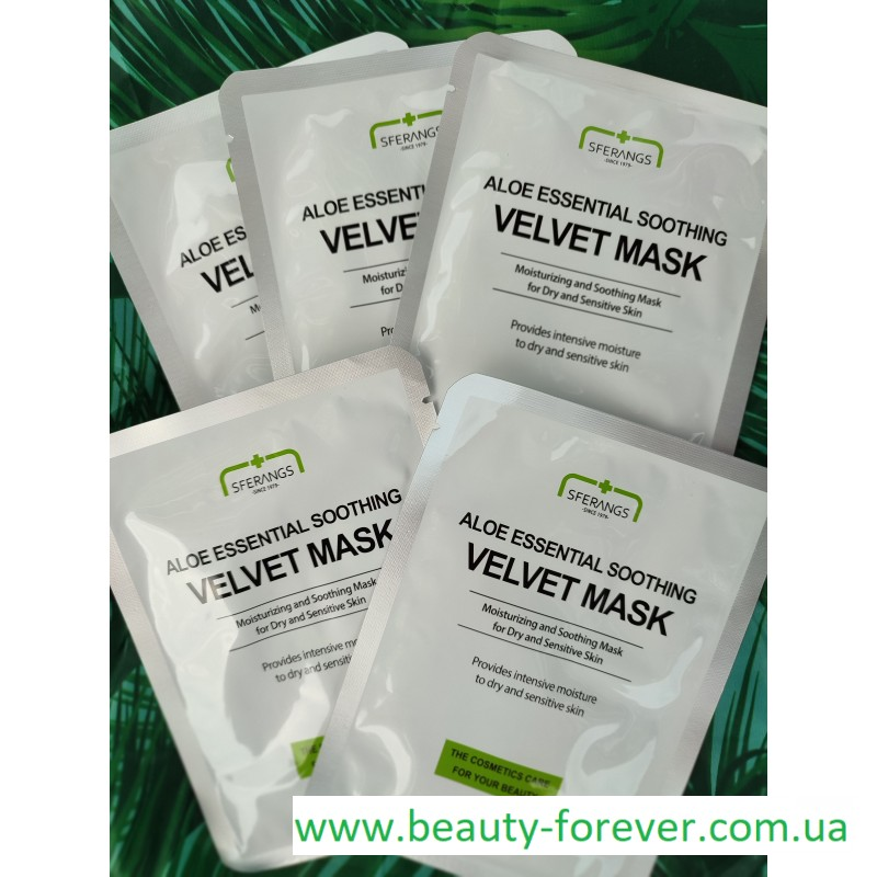 Увлажняющая и успокаивающая тканевая маска Aloe Essential Soothing Velvet 30g