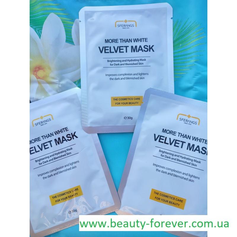 Тканевая маска с отбеливающим эффектом More Than White Velvet Mask 30g