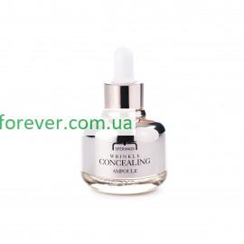 Высококонцентрированная сыворотка для возрастной кожи Wrinkle Healing Concealing Ampoule