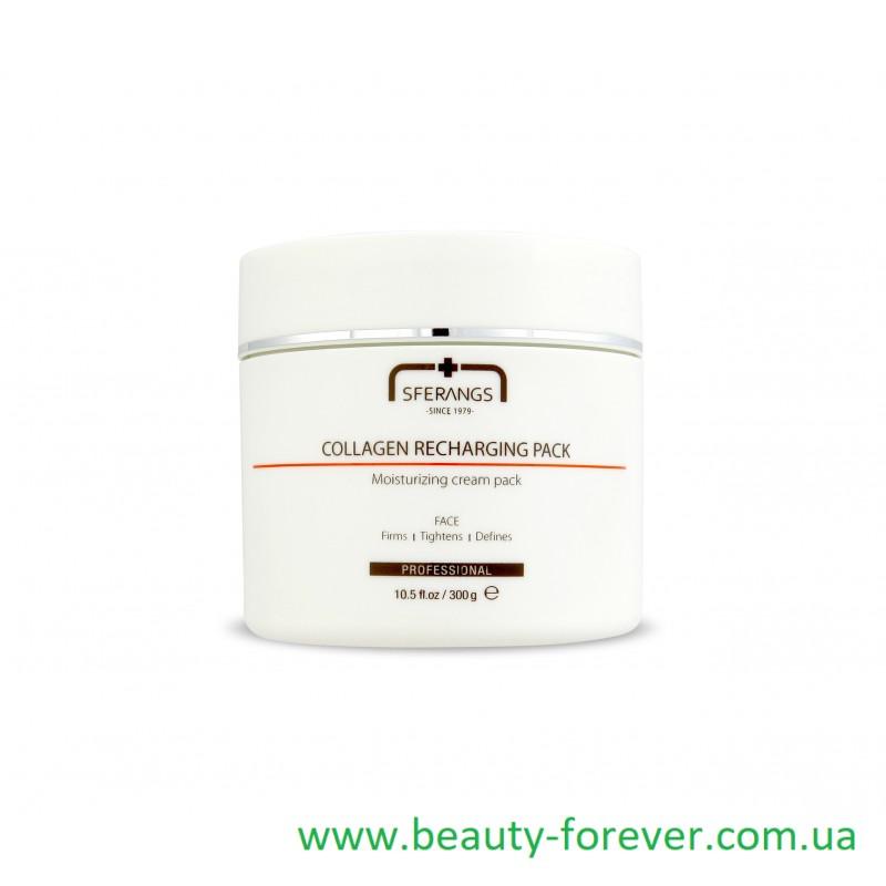 Крем-маска для восстановления синтеза коллагена PRO Collagen Recharging Pack